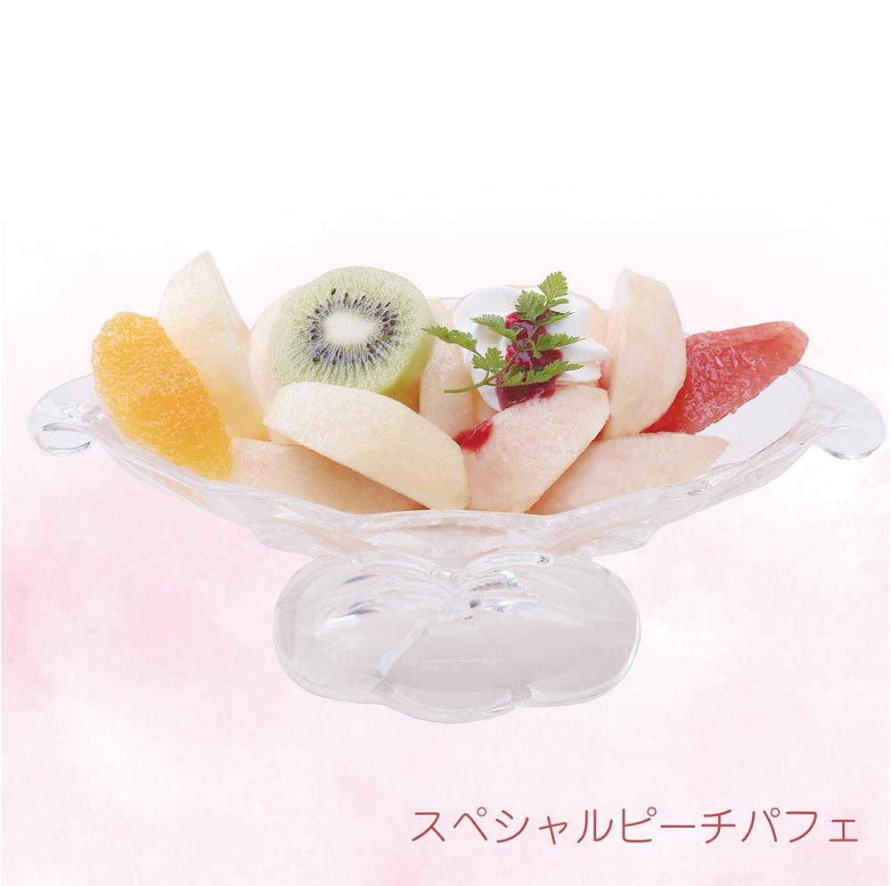 【本日〜期間限定】  桃とメロンの旬のスウィーツ♪