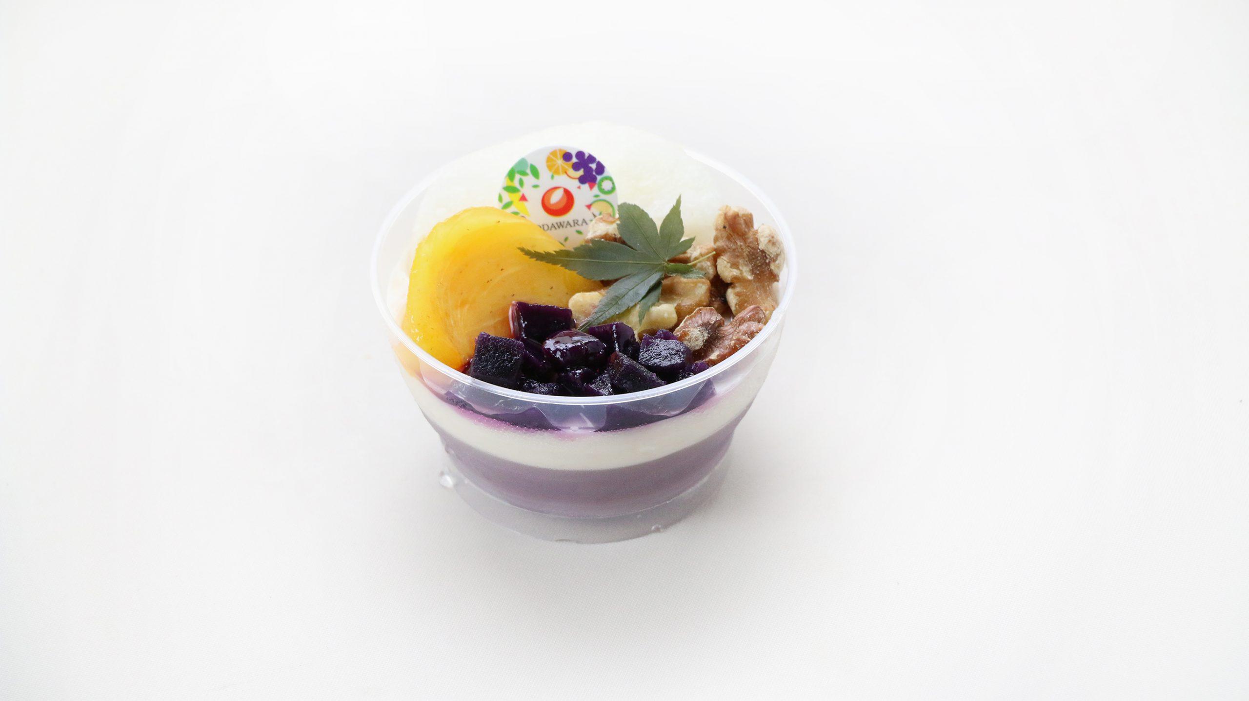 【期間限定】郷の紫